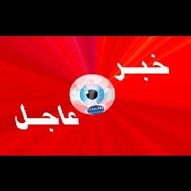 -  عاجل .. حرب شوارع ومواجهات هي الاعنف بين الحوثيين والقاعدة في (رداع)