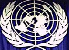 قرار مجلس الامن رقم ( 2051) حول اليمن